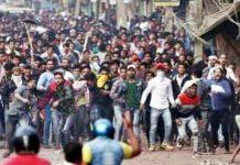 CAA Protest Zafarabad