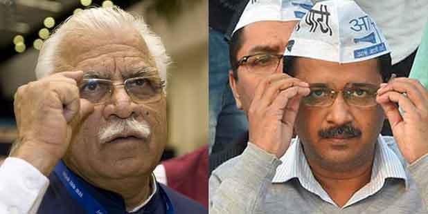 Delhi Chunav Result 2020 - Sach Kahoon News