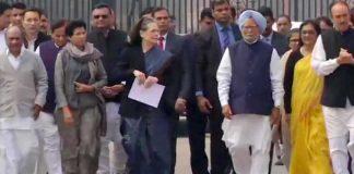 congress demands home minister resignation - Sach Kahoon News