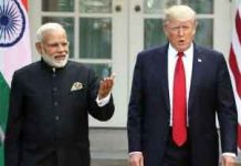 Donald Trump's India tour
