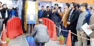 Make health, get free railway platform tickets - Sach Kahoon News