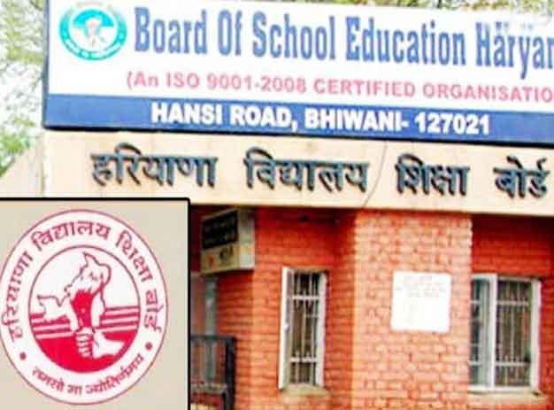 Haryana Board of Education