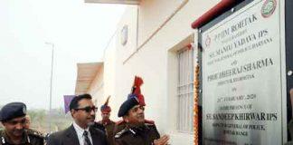 Haryana-Police
