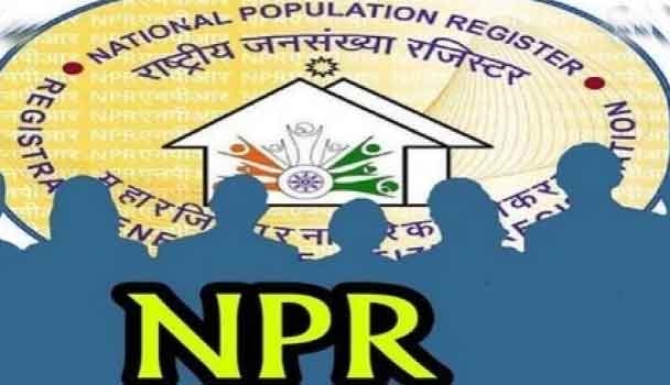 Haryana in NPR