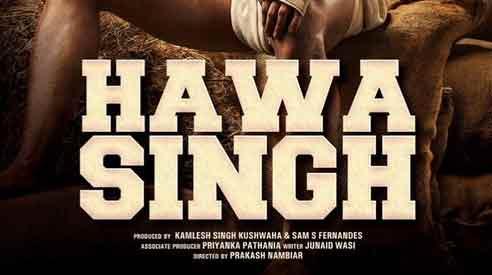 Hawa-Singh