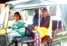 Himachal's Rekha