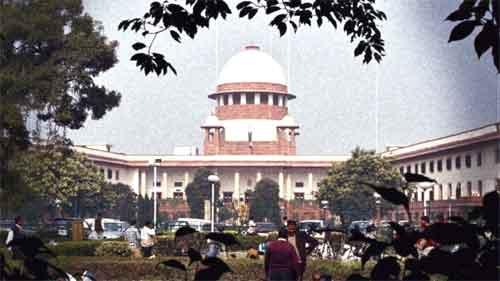 Infamous Judiciary