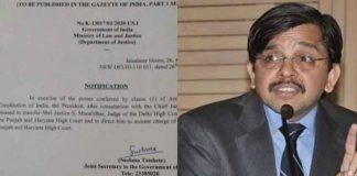 Justice S Muralidhar transferred at midnight - Sach Kahoon news