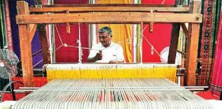 Discount on Khadi