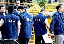 NIA raids Pulwama