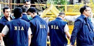 NIA raids Pulwama - Sach Kahoon news
