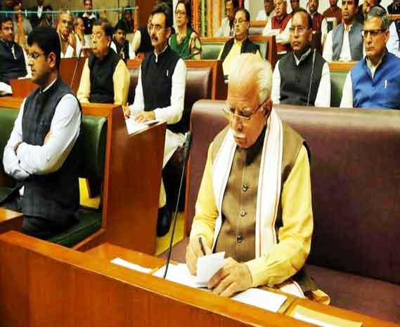 Pre-budget session
