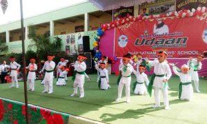 Program UDAN-2020