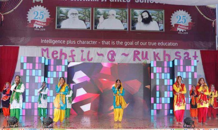 Shah-Satnam-JI-Girl's-School-1