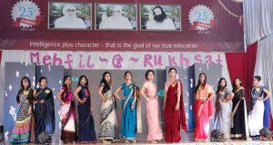 Shah-Satnam-JI-Girl's-School-3