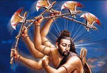 Shri Ram and Parashuram