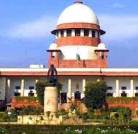 Ayodhya Dispute, Supreme Court