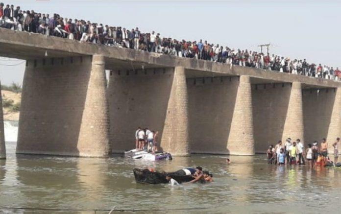24 dead as bus falls in river in Rajasthan - Sach Kahoon News