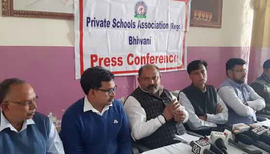 private school association - Haryana - Sach Kahoon News
