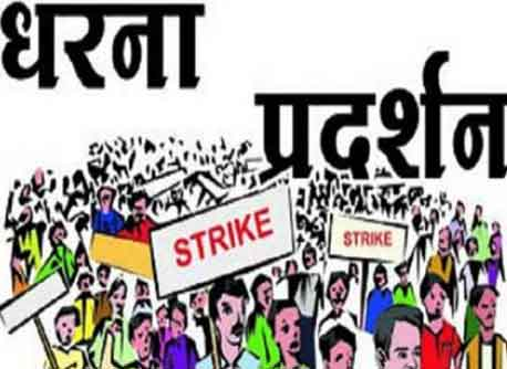 villagers protest with dead body - sach kahoon news