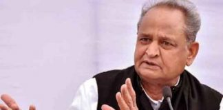 Ashok Gehlot, Government Service