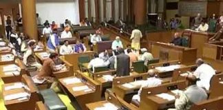 Assembly Budget Session