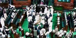 Budget session Lok Sabha