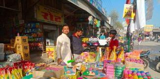 (Holi festival. Rang Gulal sales lower than 2019