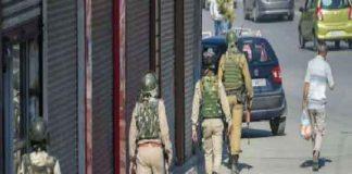 Jammu Kashmir Crime Branch