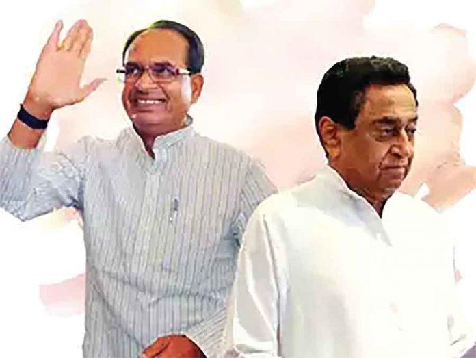 Madhya Pradesh's example disappointing