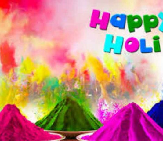Naidu wishes Holi to the nation