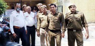 Policeman Saved Life