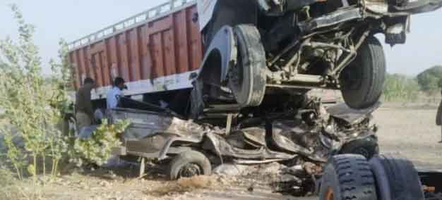 11 people died in road accident - sach kahoon