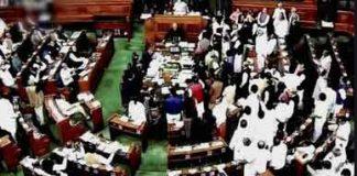 Uproar In Lok Sabha