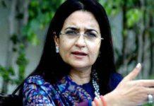 Former Minister Kiran Chaudhary