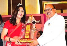 Mrs Haryana Kanchan Kataria '
