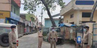 New Hotspot in Pratapgarh