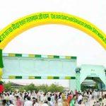 Gods name is the strength that gives self power Pujya Guru Ji
