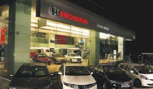 Honda Cars Showroom