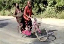 AIBEA Helps to Jyoti