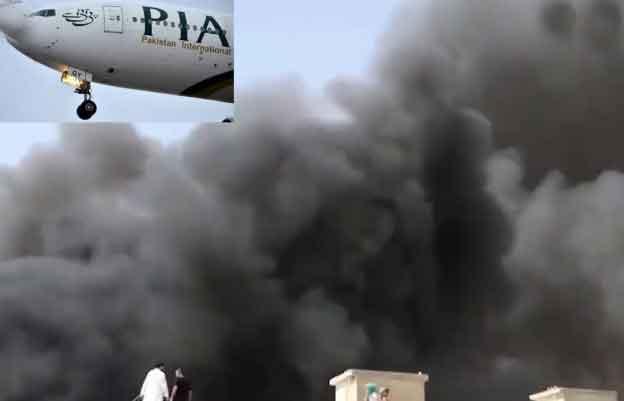Lahore to Karachi Flight crashed