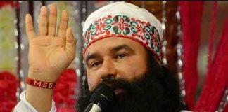 Meditation brings a lot of happiness Pujya Guru ji