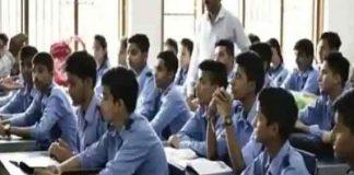 Private-schools