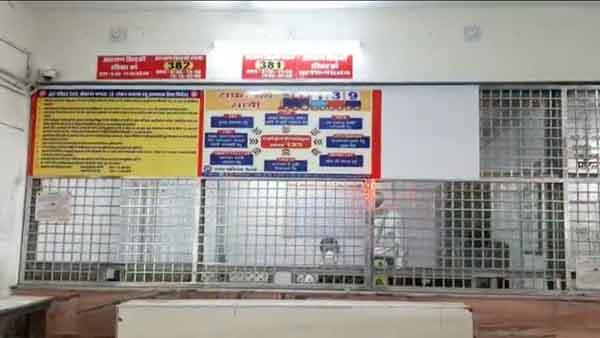 Railway ticket counter opened