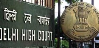 There are six district courts in the National Capital Territory of Delhi