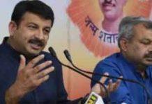 Delhi BJP President