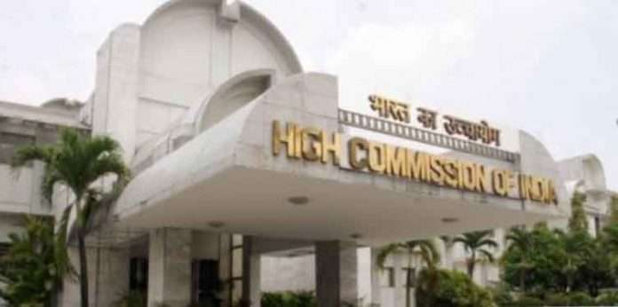 Indian High Commission officers Missing