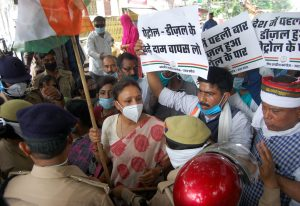 People's pain due to rising petrol and diesel prices, Congress protest