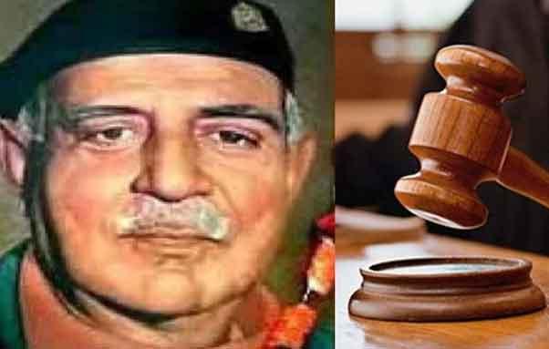 Mansingh Murder Case