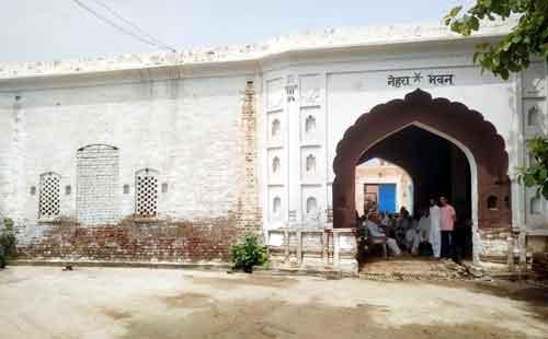 Nehra Bhavan Old Grand Door